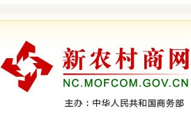 新农村商网---江西:女人当自强